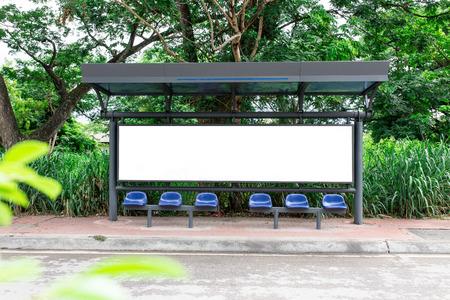 parada de autobus: Esto es para que los anunciantes colocar las muestras de copia de ad en un refugio de autobuses