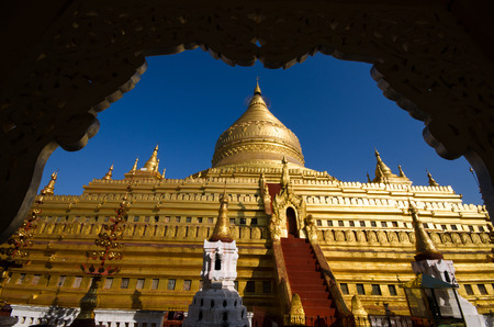Shwe Si Gon Pagoda in Bagan, Myanmar photo