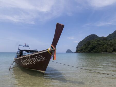 mook: paradise beach at Koh Mook Island, Thailand Editorial