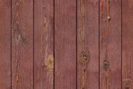 Abstract seamless texture for designers with lumber panel from red decks. Beaded of thus on surface. May using for house walls design or game development. Imagens