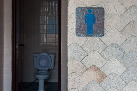 man restroom sign Stock Photo - 19534716