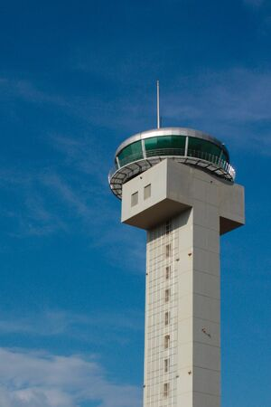 Air Traffic control tower Stock Photo - 4509130