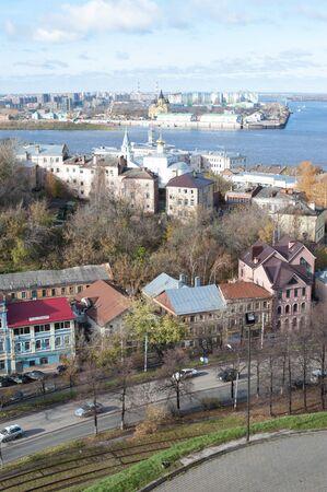 nizhny novgorod: panorama of Nizhny Novgorod with volga river Stock Photo