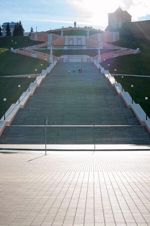 novgorod: Chkalov Staircase Nizhny Novgorod Stock Photo