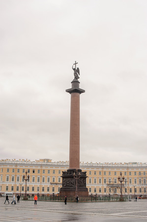 St. Petersburg Central area photo