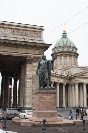 Monument to Kutuzov on the background of the Kazan Cathedral in Saint Petersburg, Russia photo