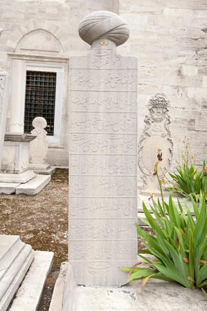 suleyman: Muslim ancient cemetery in down town Istanbul Editorial