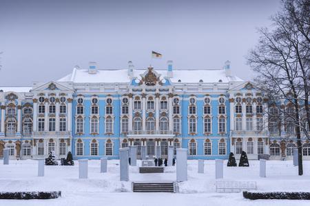 Catherine Palace, Catherine Park in Tsarskoye Selo (Pushkin), suburb of Saint Petersburg