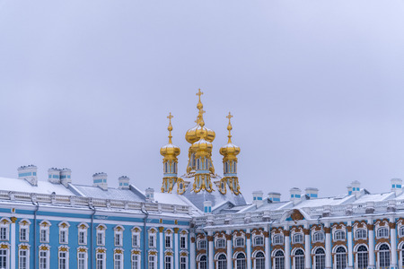 View to the Catherine palace