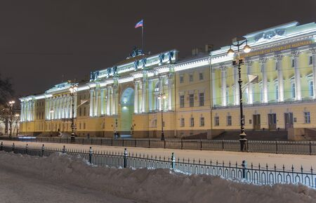 Boris Yeltsin Presidential Library and Constitutional Court of Russia buildings night view St Petersburg