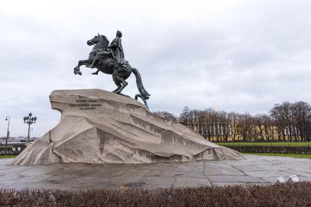 Bronze Horseman, equestrian statue of Peter the Great, Saint Petersburg, Russia