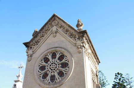 Chapel. Architectural monument. photo