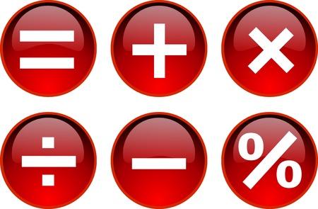 math symbol Stock Vector - 15497681
