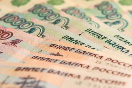 transferable: The Russian bank notes, denominations, roubles; background Stock Photo