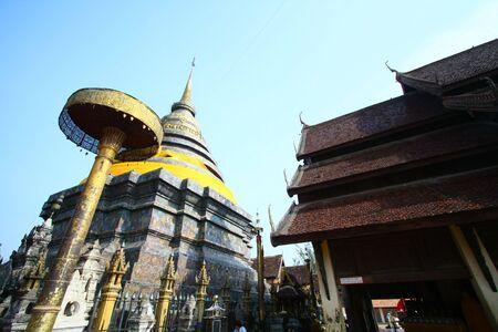 Pratad Lampang Lung