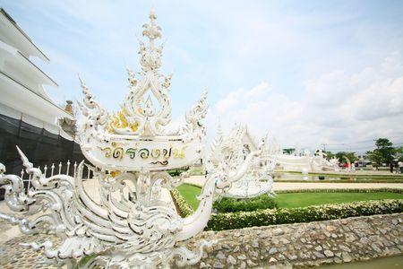 Wat Rong Kun 版權商用圖片