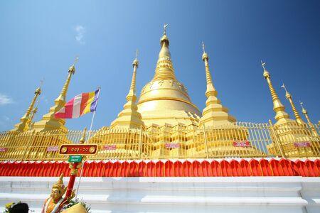 Burmar Temple
