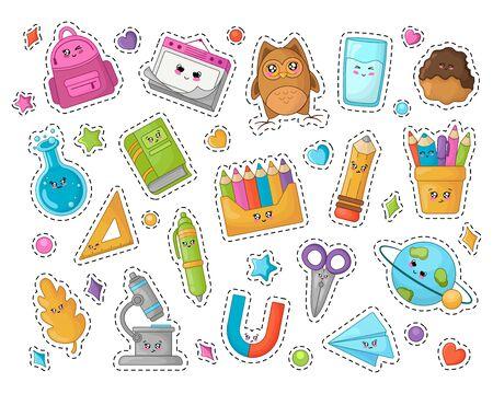 Conjunto de útiles escolares kawaii, regreso a la escuela o concepto de aprendizaje, lindos personajes de dibujos animados: lápiz, mochila, frascos, libro, planete. Ilustración plana de vector para niños de educación