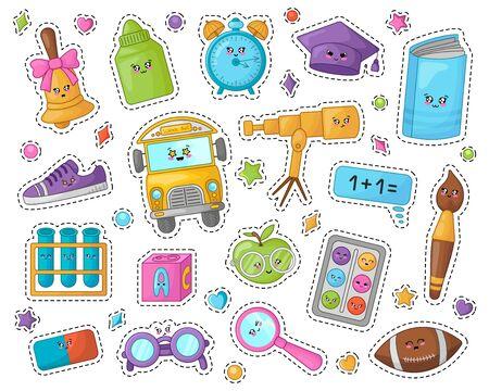 Conjunto de útiles escolares kawaii, regreso a la escuela o concepto de aprendizaje, lindos personajes de dibujos animados: campana, pegamento, despertador, libro, autobús. Ilustración plana de vector para niños de educación