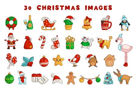 Kawaii Christmas characters and things - big set of new year decorations - Santa Claus, calendar, gift box, Christmas tree, gingerbread, wreath, holly, reindeer, garland, sleigh, bell - isolated objects on white, vector