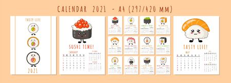 Kawaii sushi calendar or planner A4 format for 2021, sushi, rolls, sashimi - cute cartoon Japanese food characters. Cover and 12 monthly pages, week starts on sunday, vector template. Vector template 일러스트