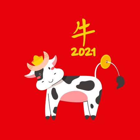 Chinese new year of white ox 2021 zodiac - vector bulls or cows, flat cartoon animals for holiday cards, posters and home decorations, cute characters with golden coins for luck - isolated on red