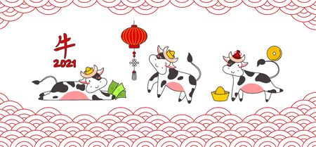 Chinese new year of white ox 2021 zodiac - vector set bulls or cows, flat cartoon animals for holiday cards, posters and home decorations, cute characters with golden coins for luck isolated on white