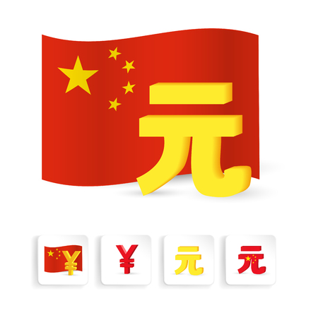 financial official: China Yuan  graphic sign symbol,and map, web icon set. Vector illustration