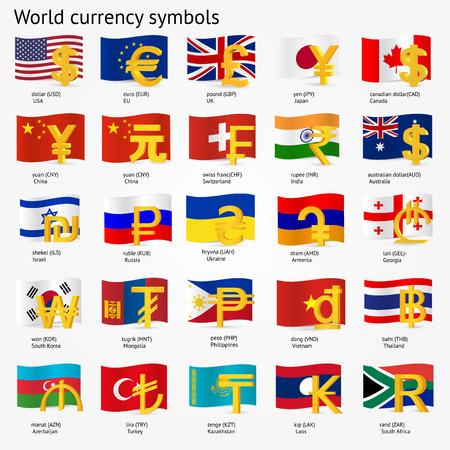 Symbolen van de wereldmunt met vlag icon set. Geld teken iconen collectie met nationale vlaggen.