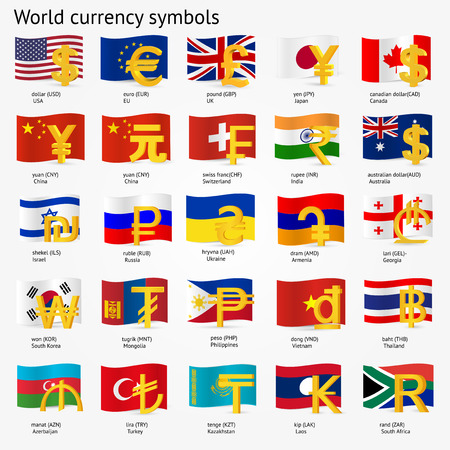 dram: World currency symbols with flag icon set.  Money sign icons  collection with national flags.