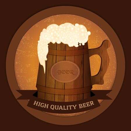 tankard: Wooden beer mug in vintage style - high quality beer concept.