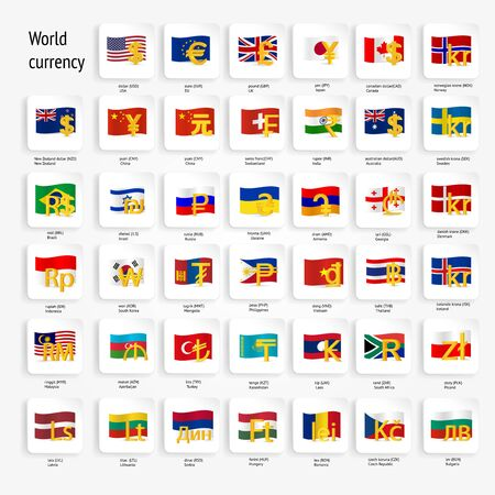 World currency symbols vector icon set with country flags