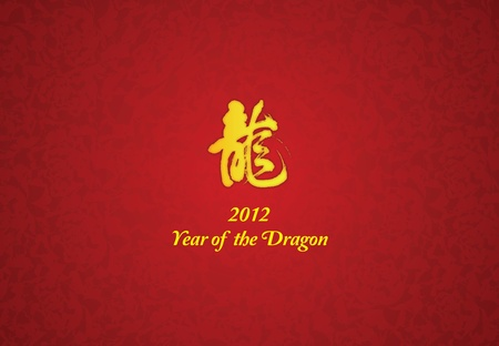 Year of Dragon 2012 - Chinese New Year Vector