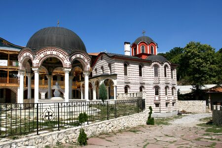 venerable: Giginski Monastery St St Kozma and Damyan. Giginski monastery Tsarnogorski monastery is situated in Bulgaria. The monastery dates back to the 11-12 century