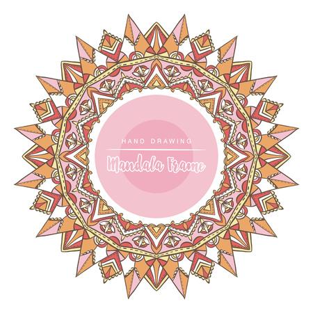 Color mandala with sun decorative elements. Patterned Design Element, Coloring book. Vector illustration. Illustration
