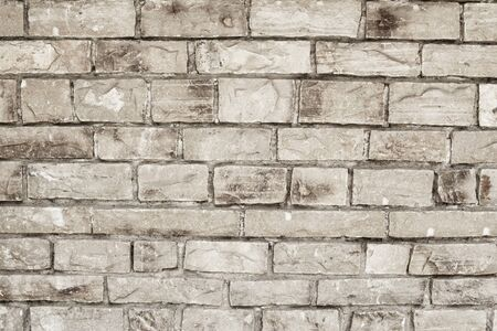 Wall of stone grey bricks, abstract background. Brick wall building Stok Fotoğraf