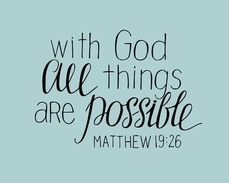 手レタリングを神とすべてのものが可能。キリスト教のポスター。新約聖書。現代書道。引用します。聖書の一節