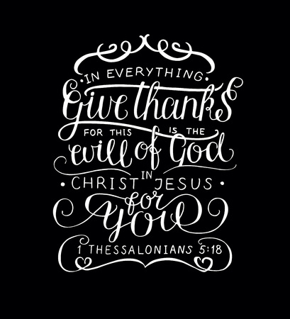Hand lettering, Biblical quote vector illustration 版權商用圖片 - 96233441