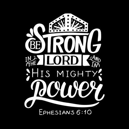 手の手紙は主と強大な力に強い。キリスト教のポスター聖書の聖書の背景。  イラスト・ベクター素材