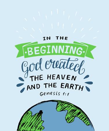 Lettrage à la main avec verset biblique Au commencement, Dieu créa le ciel et la terre. Genèse