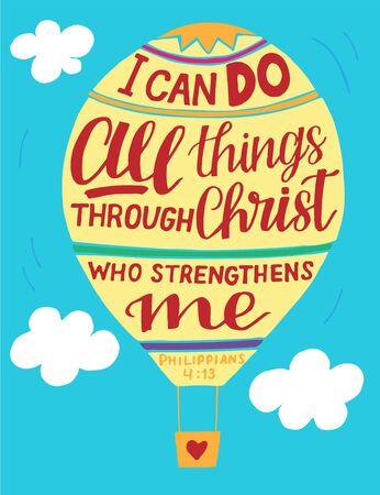 Rotulación a mano Puedo hacer todas las cosas en Cristo, quien me fortalece. Trasfondo bíblico. Cartel cristiano. Nuevo Testamento. Sagrada Escritura. Tarjeta. Caligrafía moderna