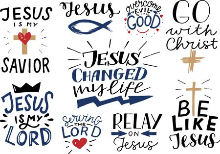 Hand lettering set with Bible verse and Christian quotes Jesus is my Savior, Servig the Lord, my Lord, Overcome evil with good. Biblical background. Illustration