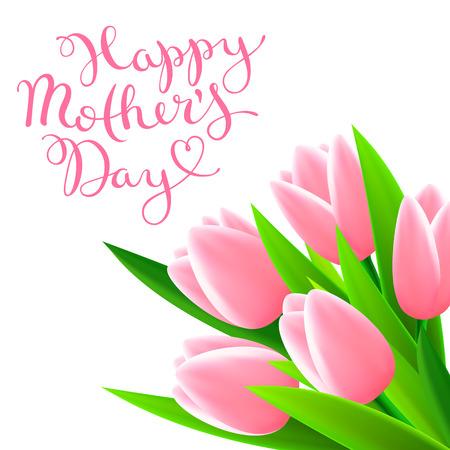 Día de madres feliz, tarjeta hermosa, ilustración vectorial Foto de archivo - 41260102