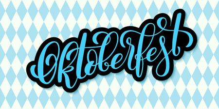 Happy Oktoberfest poster. Beer festival decoration badge icon. Illusztráció