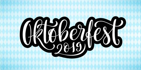 Happy Oktoberfest 2019 poster. Beer festival decoration badge icon.