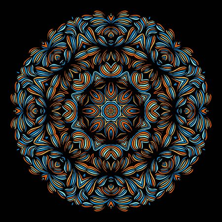 Vintage decorative elements with oriental pattern. Yoga template. Mandalas. Islam Arabic and Indian culture. Vector.