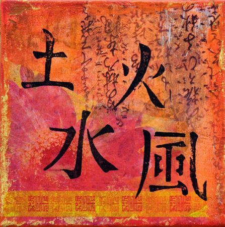 collage painting with chinese symbols, artwork is created and painted by myself; Stock Photo - 3145949
