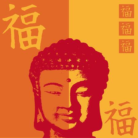 buda: ilustraci�n vectorial con Buda y chino signo de la felicidad Vectores