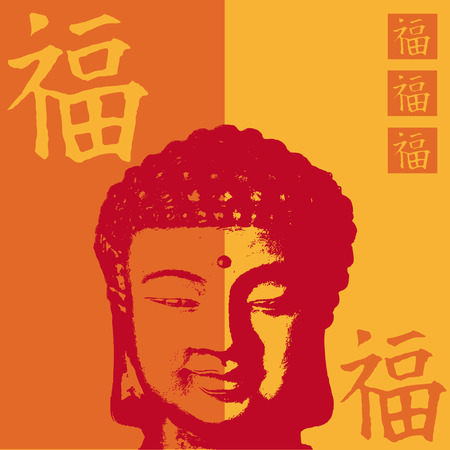 vector illustration with buddha and chinese sign for happiness Illustration