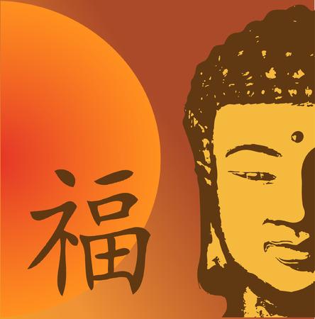 buena suerte: ilustraci�n vectorial con buda chino y s�mbolo de la suerte